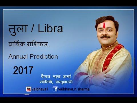 Xxx Mp4 तुला राशिफल 2017 Tula Libra Astrology 2017 Annual Horoscope Hindi Rashifal Forecast 3gp Sex