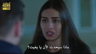 مسلسل لن اتخلى ابدا الحلقة 27 مترجمة