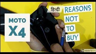 Reasons Not To Buy Moto X4 (Cons) (HINDI)