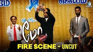 MO Fire Scene - Uncut | Suresh Ravi, Ramesh Thilak | Trend Music