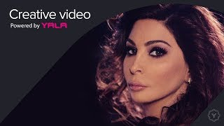 Elissa - Fi Ayounek (Audio) / إليسا - في عيونك