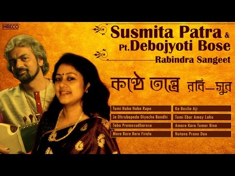 Xxx Mp4 More Bare Bare Firale Rabindra Sangeet Susmita Patra Pt Debojyoti Bose Tagore Songs 3gp Sex