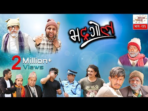 Xxx Mp4 Bhadragol Episode 211 17 May 2019 By Media Hub Official Channel 3gp Sex