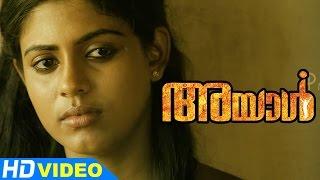 Ayal Malayalam Movie | Scenes | Iniya Decides to Sacrifice Master Dhananjayan | Lal | Lena