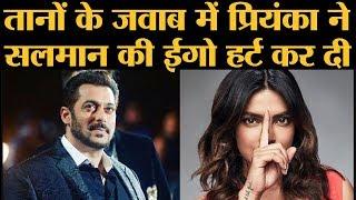 Salman Khan ने Priyanka Chopra को Bharat छोड़ने पर ताने मारे और प्रियंका ने सलमान की Ego पर मारा