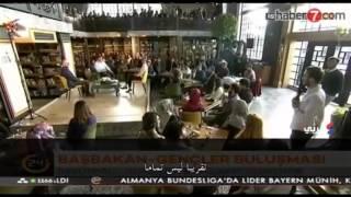 شاب تركي يطلب من داوود أوغلو أن يخطب له (فيديو)