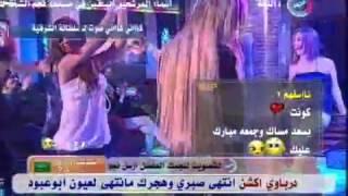 غنوة تيرش رش