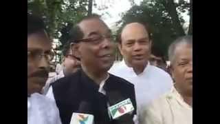 Fanny vedio of Bangladesh government