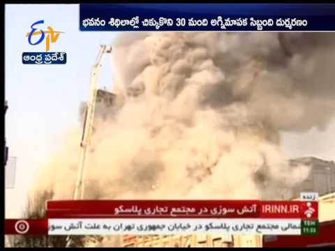 30 Firefighters Killed in Iran as Burning High Rise Collapses