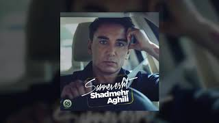 Shadmehr Aghili - Sarnevesht OFFICIAL TRACK