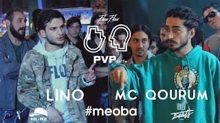 PVP: LINO vs MC QOURUM (1/4)