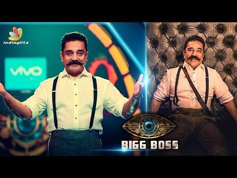 Xxx Mp4 Kamal Haasan Inside BIGGBOSS 2 House Vijay TV Confession Room Hot Tamil Cinema News 3gp Sex