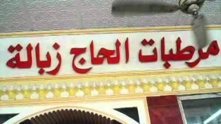 غرائب وعجائب الشارع المصرى  لزم تتفرج