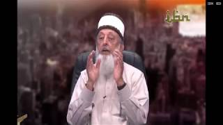 Signs Of The Times Part 33 By Sheikh Imran Hosein