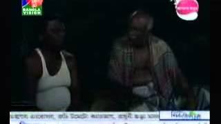 bangla natok har kipte part 25 - 2  বাংলা নাটক হাড়কিপটা