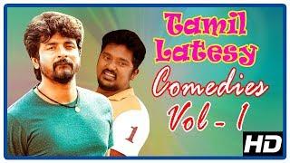 Latest Tamil Comedy Scenes 2018 | Vol 1 | Sivakarthikeyan | Vijay Yesudas | Bala Saravanan