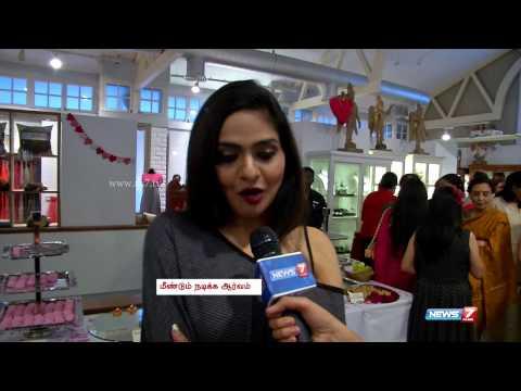 Roja girl Madhubala speaks to News 7 Tamil