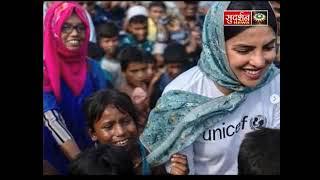 हिन्दुओ के हत्यारों #Rohingya से अथाह प्रेम पर प्रियंका चोपड़ा से जवाब मागंता हमारा खास शो