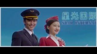 浪漫天降 - Romance Out Of The Blue (ENGSUB HD)
