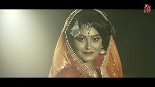 Tarar Desh l Kumar Bishwajit l Tilottoma Album l Music Video l Official Trailer