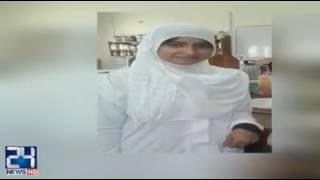 Shah Abdul Latif University Girl Unconscious.