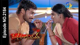 Manasu Mamata | 20th January 2018   | Full Episode No 2184| ETV Telugu