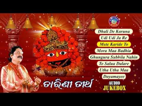 Xxx Mp4 TARINI TIRTHA Odia Tarini Bhajans Full Audio Songs Juke Box Arabinda Muduli Sarthak Music 3gp Sex