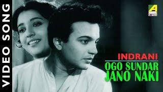 Ogo Sundar Jano Naki | Indrani | Bengali Movie Video Song | Uttam Kumar, Suchitra Sen
