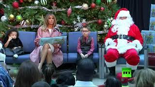 شاهد واستمع كيف تقرأ ميلانيا ترامب قصص أساطير عيد رأس السنة للأطفال