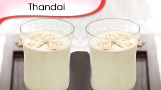 How To Make Thandai | Holi Special Recipe | Thandai Recipe | Ruchi Bharani