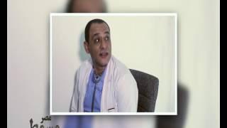 مسمط مصر الحلقة الثانية (الدكتور)
