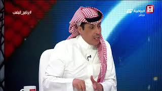 أحمد المطرودي : الاتحاد والشباب يعانوا من مشكلة إدارية والاتحاد يتفوق جماهيرياً وبروح الانتصار