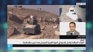 القوات العراقية تواصل تقدمها في الجهة الغربية للموصل بعد استعادة المطار