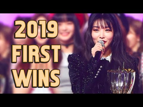 Kpop Artists Who Got Their 1st Wins In 2019 Part 1