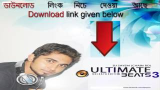 Ovijaan - Doi Fuchka |  Bangla | New |  song | DJ | DJ Sayem | chain BD | 2017