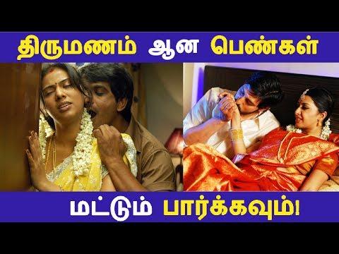Xxx Mp4 திருமணம் ஆன பெண்கள் மட்டும் பார்க்கவும் Tamil Relationships Latest News Tamil Seithigal 3gp Sex