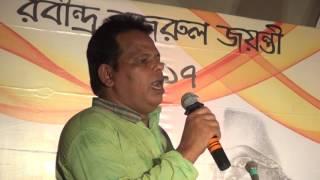 Rabindra Nazrul 2017 Jayanti Part   1