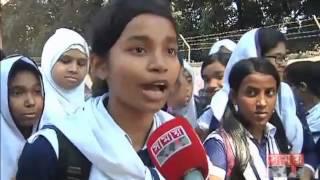 ইভটিজিং এর বিরুদ্ধে  স্কুল ও কলেজের শিক্ষার্থীরা রুখে দাঁড়াবেন'