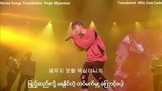 Korea Songs Translation Page-Myanmar