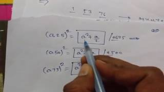 Square Root of  Perfect  Square Instantly | Comparison Method | Research Work |