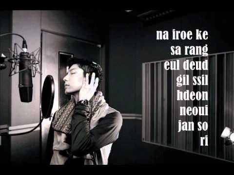Lee Jun Ki (이준기 イ・ジュンギ) -『칭찬해줘 Compliment』LYRICS ON THE SCREEN