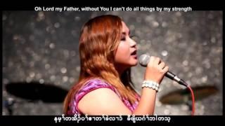 Karen Gospel Song by Lah Paw Hset 3