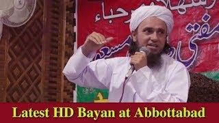 Mufti Tariq Masood Latest Hd Bayan at Abbottabad, 31 March, 2018