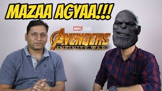 Avengers Infinity War | No Spoilers | Watch the Movie | Ft. Mrs Sharmaji