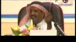 سعد بن جدلان  و قصيدة  فكاهية ـ يا راكب اللي ـ الصدق