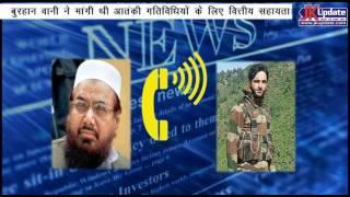 Telephonic conversation of Burhan Wani with Hafiz Saeed     JKupdate Spot News