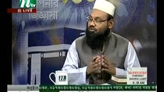 """কুরআন নিয়ে কি শপথ করা যায়? """"ডঃ মোহাম্মাদ সাইফুল্লাহ"""""""