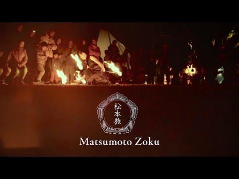 Xxx Mp4 MATSUMOTO ZOKU Pokhara At LsTD Festival LIVE MV 3gp Sex