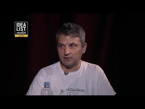 Роман Скрипін.
