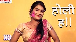 बैगनवे लगवलस मोहर ❤❤ Bhojpuri Top 10 Holi Songs 2017 New DJ Remix Video ❤❤ Santosh Lal Yadav [HD]
